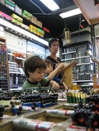 Pearl Art Center: Kid o Info