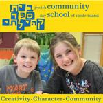 Jewish Community Day School